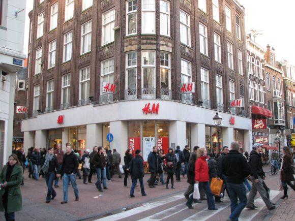H&M(エイチアンドエム)のクーポン番号